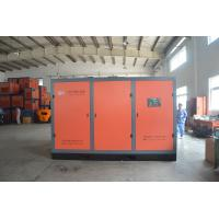 Wholesale Stationary Motor Drive Low Pressure Air Compressor / Electric Screw Compressors For Industry from china suppliers