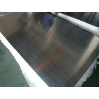 Wholesale Temper H112/H12/H24 1050/1020 Aluminum Alloy Plate in High Precision for Shipbuilding from china suppliers