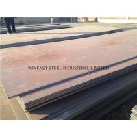 Wholesale Industrial AR500 Wear Resistant Steel Plate 6mm - 80mm for Coal Mine from china suppliers