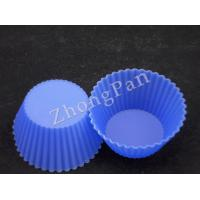 Wholesale Customized Pretty mini silicone cake mould for molding chocolate, baking cookies from china suppliers