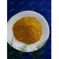 Wholesale PAFC Poly Ferric Sulfate from china suppliers