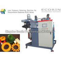 Wholesale International Standard PU Foam Injection Machine / Continuous Foaming Machine from china suppliers