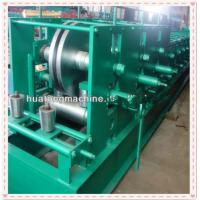 Wholesale 380V 50Hz 3phase Purlin Roll Forming Machine U Shape Keel with GCr15 from china suppliers