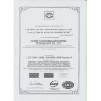 Hubei Yuancheng Saichuang Technology Co., Ltd. Certifications