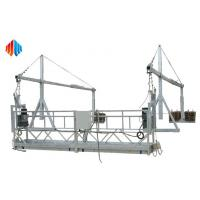 Wholesale 2.5m x 3 Sections 100kg 2.2kw Scaffold Working Platforms With Safety Lock 30KN from china suppliers