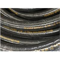 Wholesale Steel Wire Material Concrete Pump Sandblast Hose Wear Resistant With Fabric from china suppliers