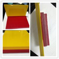 Wholesale Decorative Coloured Acrylic Panels from china suppliers