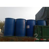 Wholesale Industrial Polycarboxylic Acid Concrete Admixture Superplasticizer For Construction from china suppliers