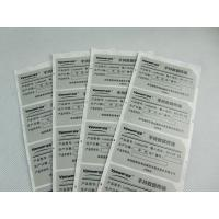 Wholesale Electronic self-adhesive labels from china suppliers