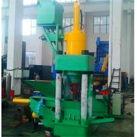 Wholesale Semi - Automatic Steel / Aluminum Metal Briquetting Press No Vibration from china suppliers