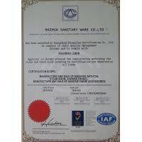 HAIHUA Sanitary ware Co.,ltd Certifications