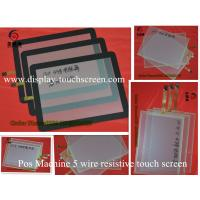 Wholesale Fast Response Glass waterproof touch screen monitor High Resolution Touch Panel Screen from china suppliers