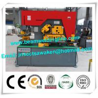 Wholesale Safety Hydraulic Shearing Machine Hydraulic Iron Worker Punch And Shear Machine from china suppliers