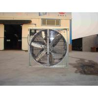 Wholesale industrial ventilation fan  from china suppliers