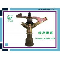 Wholesale Gear Drive Copper Low Pressure Impact Sprinkler Grass Watering System from china suppliers