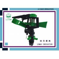 Buy cheap Agricultural Plastic Rotary Irrigation Water Sprinkler For Garden / Farmland Watering from wholesalers