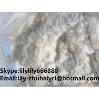 Wholesale Supply Dextromethorphan Hydrobromicum / Demorphan/ Romilar / 125-69-9  for Asthma from china suppliers