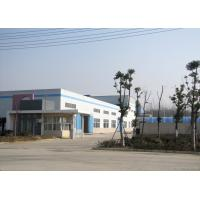 Zhejiang S-cheng mould Co.,Ltd