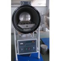 Wholesale Clinic Sterilizer Equipment Horizontal Autoclave Steam Sterilizer SS304 from china suppliers