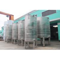 Wholesale 3000L 5000L 8000L Stainless Steel Storage Tanks , Buffer Tank - Stirring Tank / Mixing Tank - 220V from china suppliers