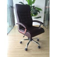 Wholesale Traditional Black Office Furniture Chairs Adjustable Height Indoor Application from china suppliers