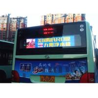 Wholesale 2 Inch Full Color P5 Car LED Sign Display Led Video Display with Aluminum Cabinet from china suppliers
