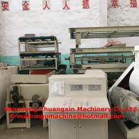 Wholesale 380v Decorative Wall Panel Making Machine For Hall / Dining Room Partition from china suppliers