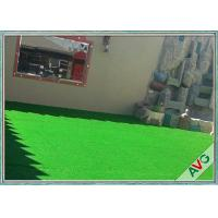 Wholesale Yard Ornamental Outdoor Artificial Grass / Fake Grass Save Water Attractive Color from china suppliers