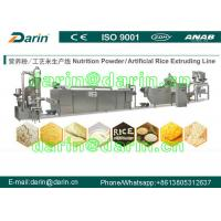 Wholesale Nutrition Baby Milk Powder baby food making machine  / baby milk making machine from china suppliers