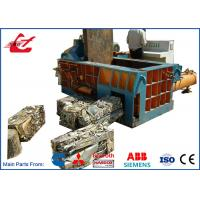 Wholesale Full Automatic Hydraulic Metal Scrap Baler Machine Side Push Out Discharge 125Ton from china suppliers