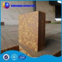 Wholesale Thermal Resistant Refractory Products Silica Mullite Brick For Cement Kiln from china suppliers