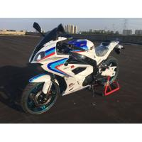 Wholesale Electric Start 350CC High Powered Motorcycles 130km/H 7500r/Min from china suppliers