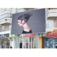 Wholesale P16 High Definition Advertising Rental Led Display Panel / Outdoor Led Screen from china suppliers