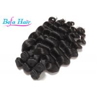 Quality Loose Wave No Lice Virgin Human Hair Long Lasting With Proper Care for sale