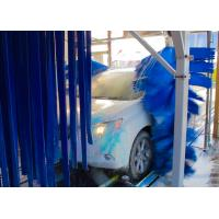 Wholesale Autobase Wash System ---Decent and Suitable from china suppliers