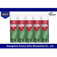 Wholesale Household Insecticide Spray , Cypermethrin Mosquito Repellent Spray from china suppliers