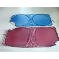 Wholesale car sunshades, double ring car sunshades , sunshades, size: 142*67cm from china suppliers