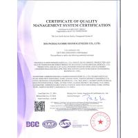 ShangHai Samro Homogenizer CO.,LTD Certifications