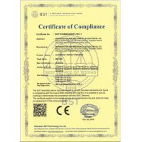 Shenzhen Wejoin Mechanical & Electrical Co. Certifications