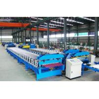 Wholesale corrugated metal roof rolling machine from china suppliers