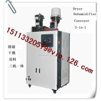 Wholesale China dryer,dehumidifier and conveyer 3-in-1 OEM Manufacturer from china suppliers