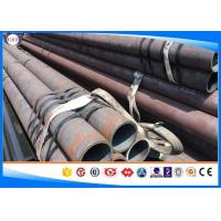 Wholesale Alloy Steel Tube For General Engineering Purpose Seamless Annealed Process 4142 Pipe from china suppliers