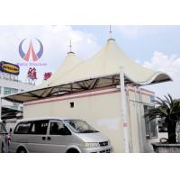 Buy cheap High Wind Loading Tensile Landscape Shade Structures from wholesalers