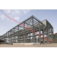 Wholesale H Shape Column And Beam Portal Industry Steel Building With Fire-proof Coating from china suppliers