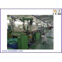 Buy cheap 20 years industry experience design wire extruder Machine with professional design from wholesalers