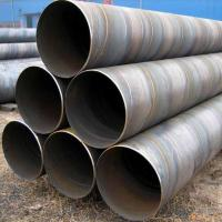 Wholesale Carbon Steel Pipe  Brazil from china suppliers