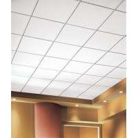 Wholesale 60 x 60 Concealed Edge Ceiling Tiles Suspended from china suppliers