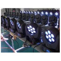 Quality 7*12W RGBW 4 In1 RGBW High Brightness LED DMX Moving Head Lights   X-9 for sale