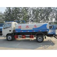 Quality 2 Axles 2000 L -3000 L fire fighting Truck ,Dongfeng Water Tank Truck 82 hp 4*2 drive for sale