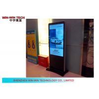 Wholesale Ipad LG / SAMSUNG LCD Ad Player , Touch Screen Commercial Digital Signage from china suppliers